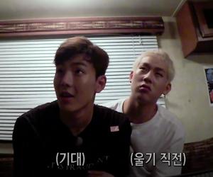 minhyuk, wonho, and kihyun image