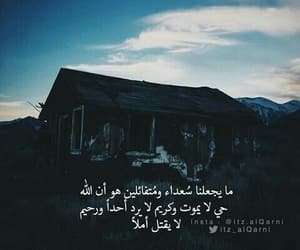 dz, ماذا, and الله image