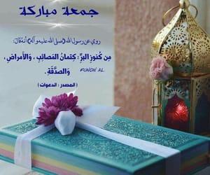 جمعة مباركة, التقوى, and الهدى image