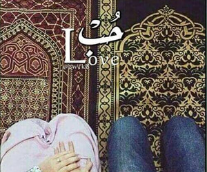 couple, Dream, and islamic image