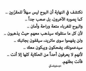 شعر, ﺍﻗﺘﺒﺎﺳﺎﺕ, and كتابات image