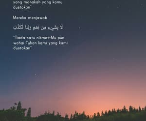 islam, islamic, and wallpaper image