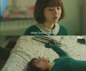quotes, park bo young, and kdrama image