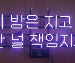 korean, neon, and 한글 image