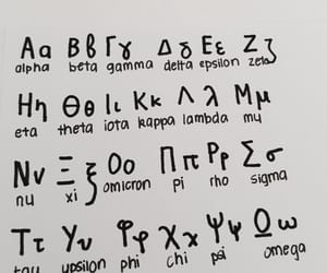 alphabet, Greece, and greek image