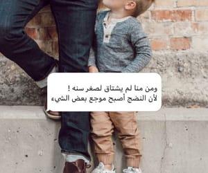 صباح الخير, love, and حُبْ image