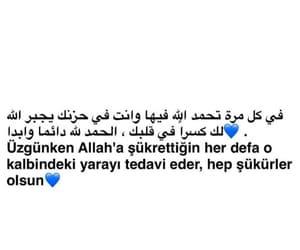 ﻋﺮﺑﻲ and sözler image