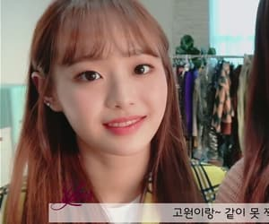 k-pop, chuu, and lq image
