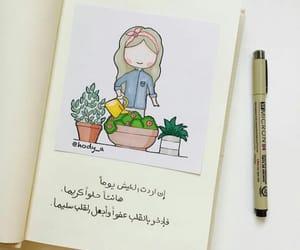 كلمات, سليم, and اقتباسً image