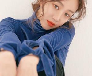 jung ryeo won image