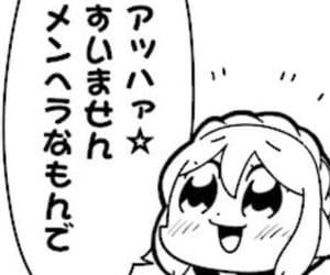 日本, 言葉, and 漫画 image