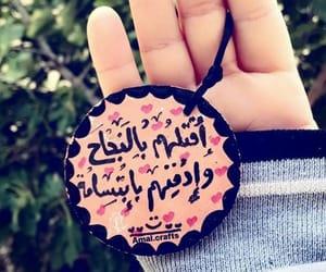 كلمات, بالعربي, and نصوص image