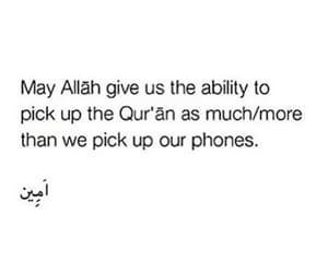 quran, الله, and dua image