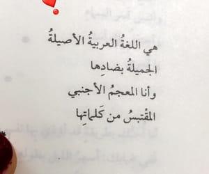 كلمات and كﻻم image