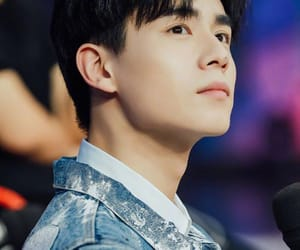 chinese, a love so beautiful, and hu yi tian image