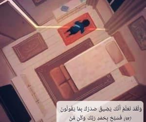 allah, islam, and Koran image