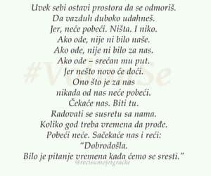 citati, andrea_orsanic, and volimse image