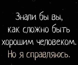 Image by Evashkkaaa
