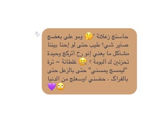 friends, تركي, and مكياج image
