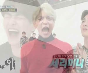 SHINee, Jonghyun, and kpop image