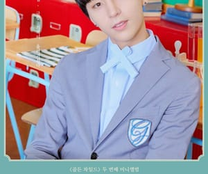 Y, sungyoon, and golden child image