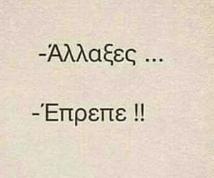 Image by ⭐TmBm⭐
