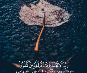 allah, arabic, and deen image