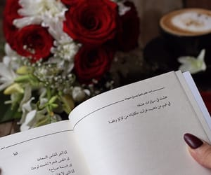 arab, book, and flower image