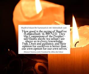 islam, jannah, and sabr image