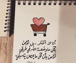 كلمات, ﻋﺮﺑﻲ, and اقتباسً image