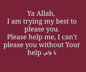 help, يا الله, and dua image