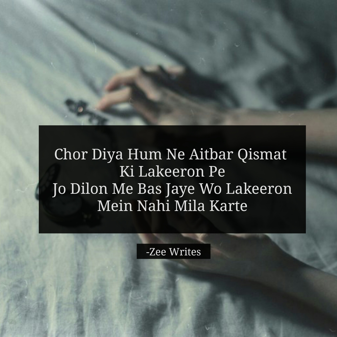 652 images about sad urdu poetry on We Heart It | See more about