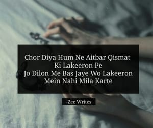 652 images about sad urdu poetry on we heart it see more