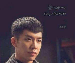 kdrama, lee seung gi, and a korean odyssey image