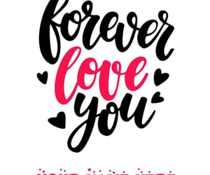 beautiful, personalized name, and forever love you image