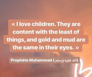 children, eyes, and islam image