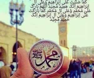 islam and muhammad image