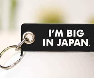 black, japan, and key chain image