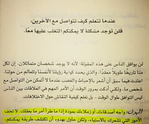 arabic, ديمي لوفاتو, and ﻋﺮﺑﻲ image
