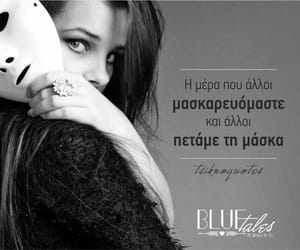 mask, quotes, and greek quotes image