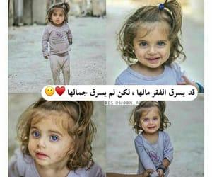 شباب بنات حب, تحشيش عربي عراقي, and العراق اسلاميات فقر image