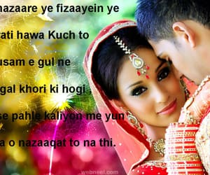 sad love shayari, i love you shayari, and hindi shayari love sad image