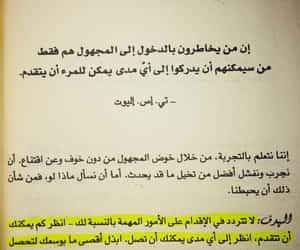 arabic, demi lovato, and february image
