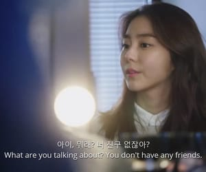 alone, korean, and quote image