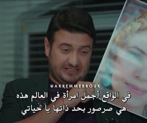 algérie dz, اسلاميات اسلام, and مسلسلات تركية image