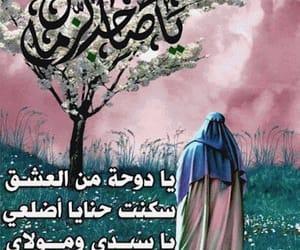 جمعة مباركة image
