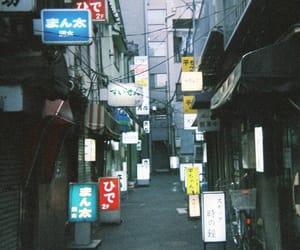 japan, tokyo, and filmcamera image