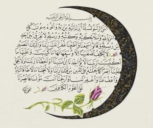 quran and islam image