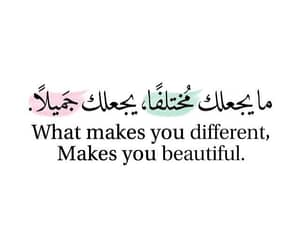 567 Images About Arabic Quotes On We Heart It See More About