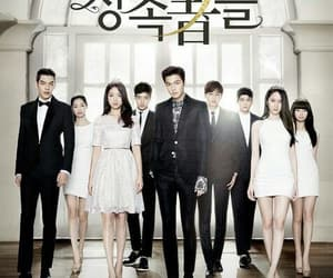 the heirs, heirs, and drama image